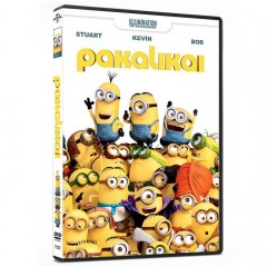 Pakalikai (DVD)
